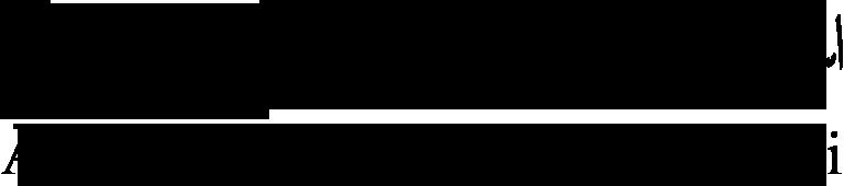 Logo Mobile-E